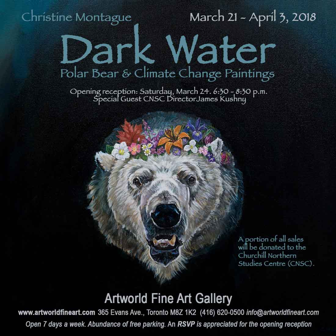 Artworld-Dark_Water-invitation-sm.jpg