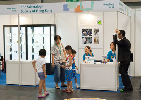 Something for everyone.  The Mineralogy Society of Hong Kong featured a scavenger hunt for visitors as well as an educational area for kids. (Photo: Mark Mauthner)