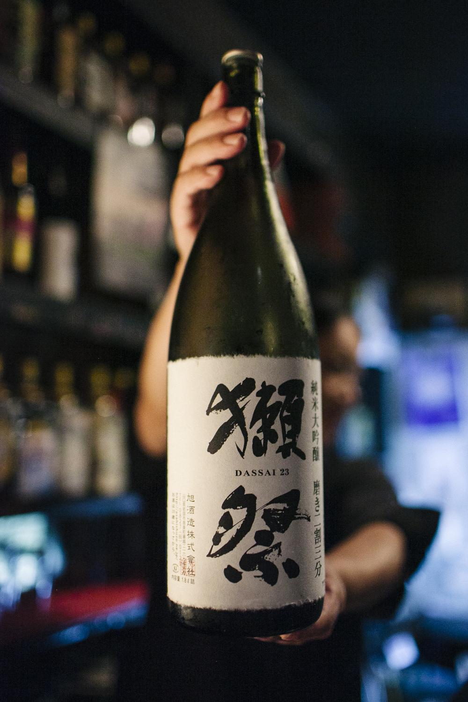 Japan-9903.jpg