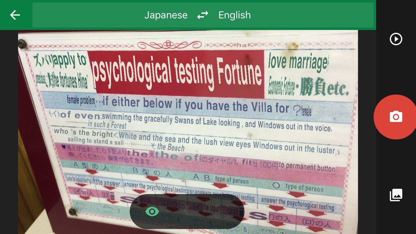 This was the Google Translate image of a gadget on our table at lunch one day. 100 yen to for psychological testing fortunes.