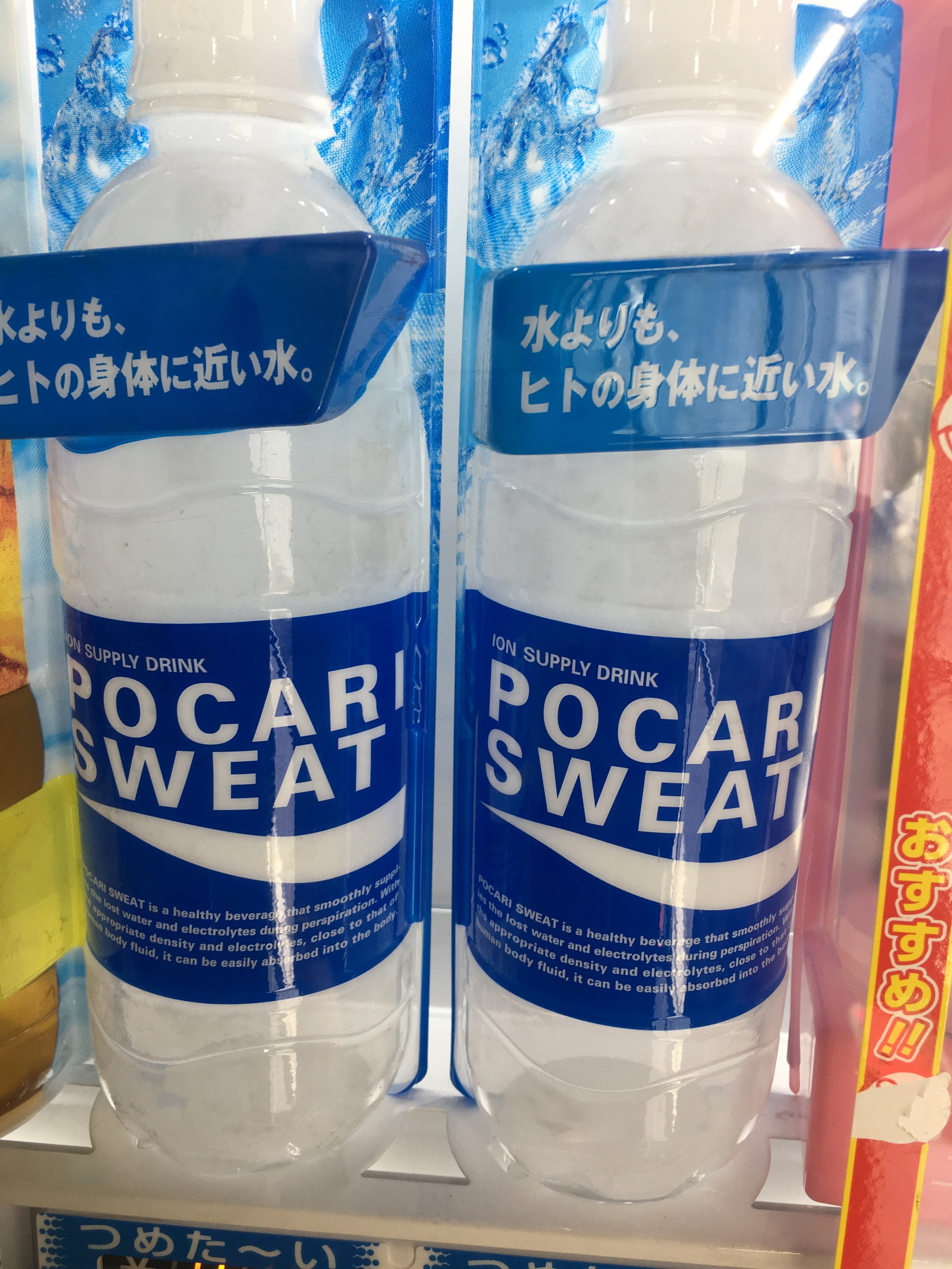 Vending machines are EVERYWHERE (and I do mean everywhere - inside buildings, in parks, on the sidewalks even in residential areas). And they all have this deliciously-named Pocari Sweat drink (something like Gatorade, apparently).