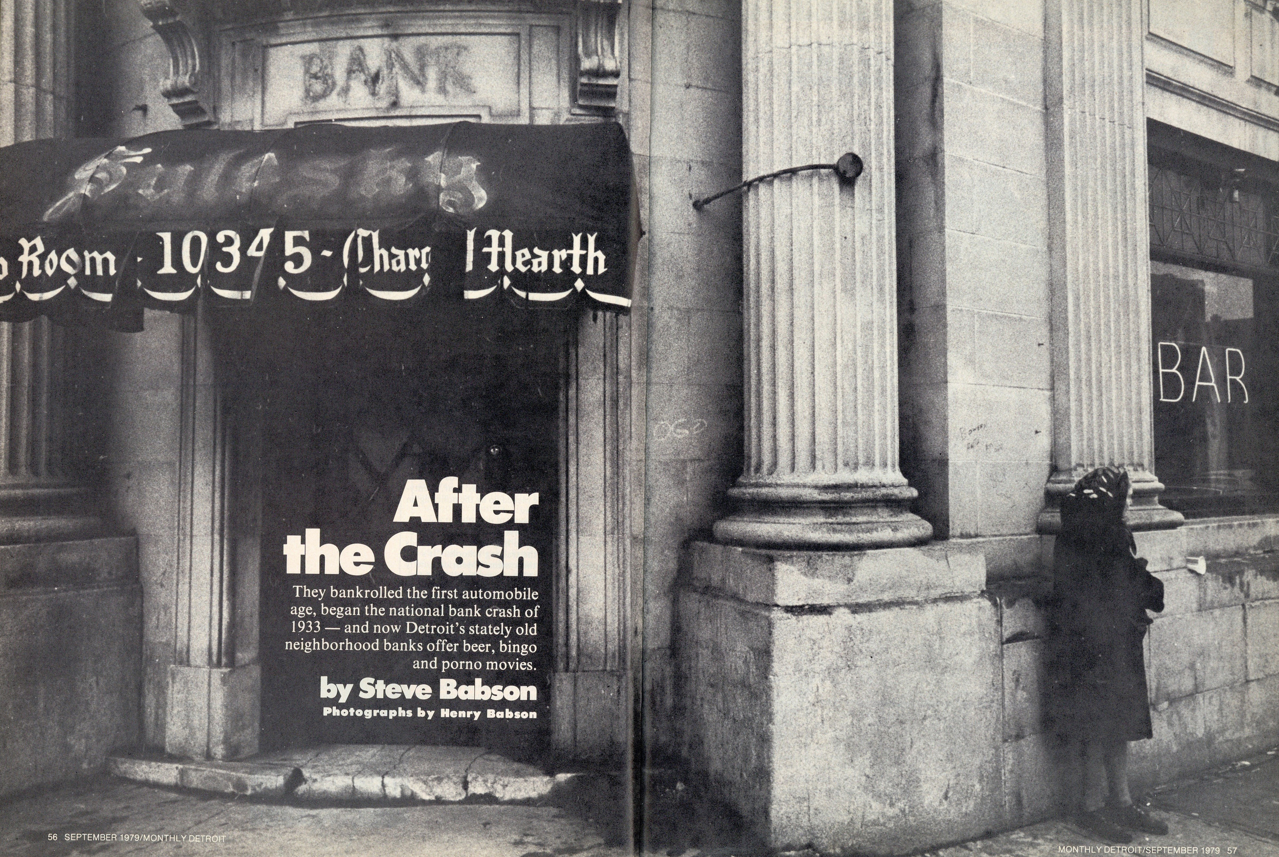 """After the Crash"" By Steve Babson, Photo by Henry Babson, September 1979 issue of Monthly Detroit"