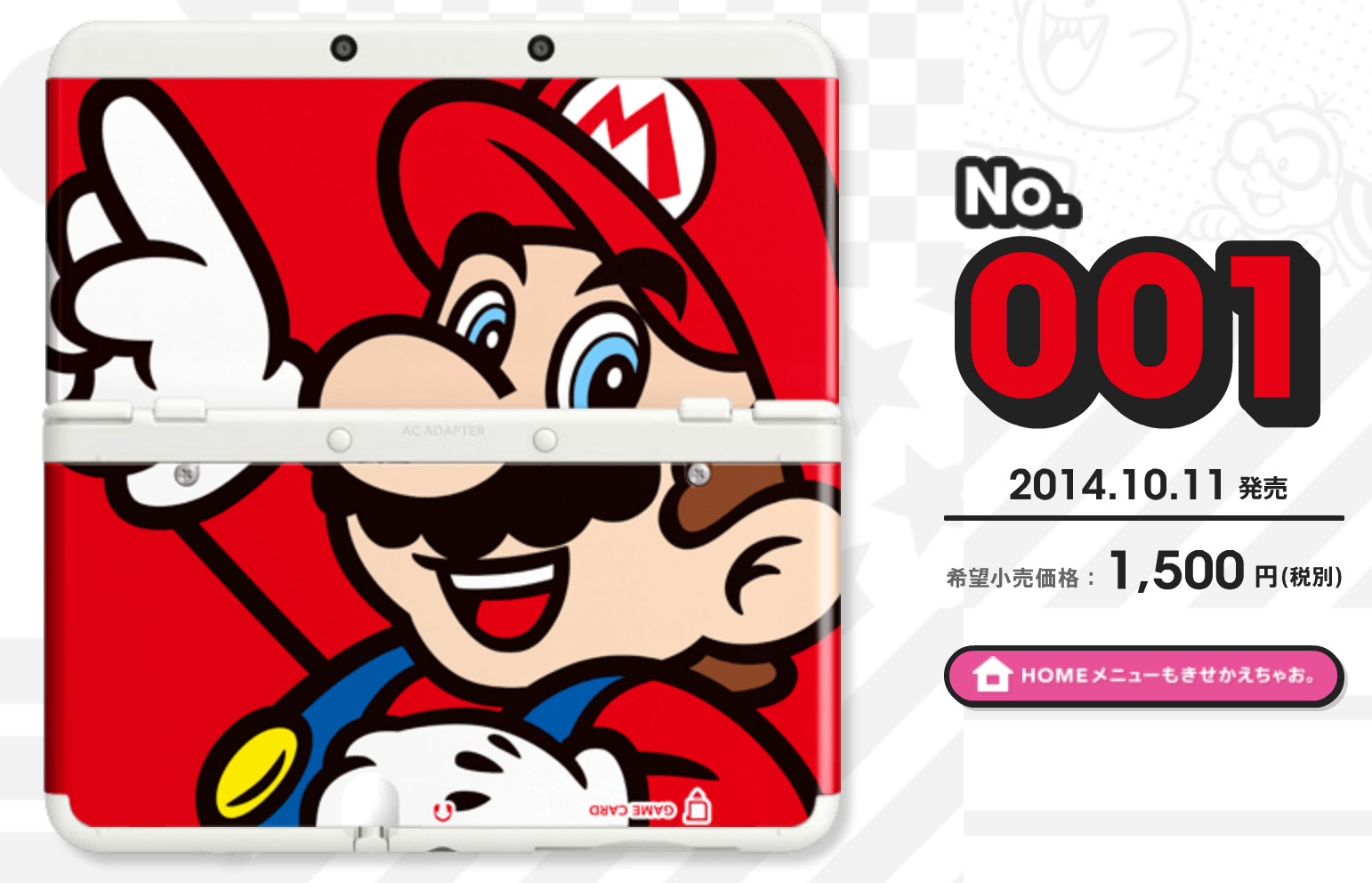 Faceplate 001 Mario.png