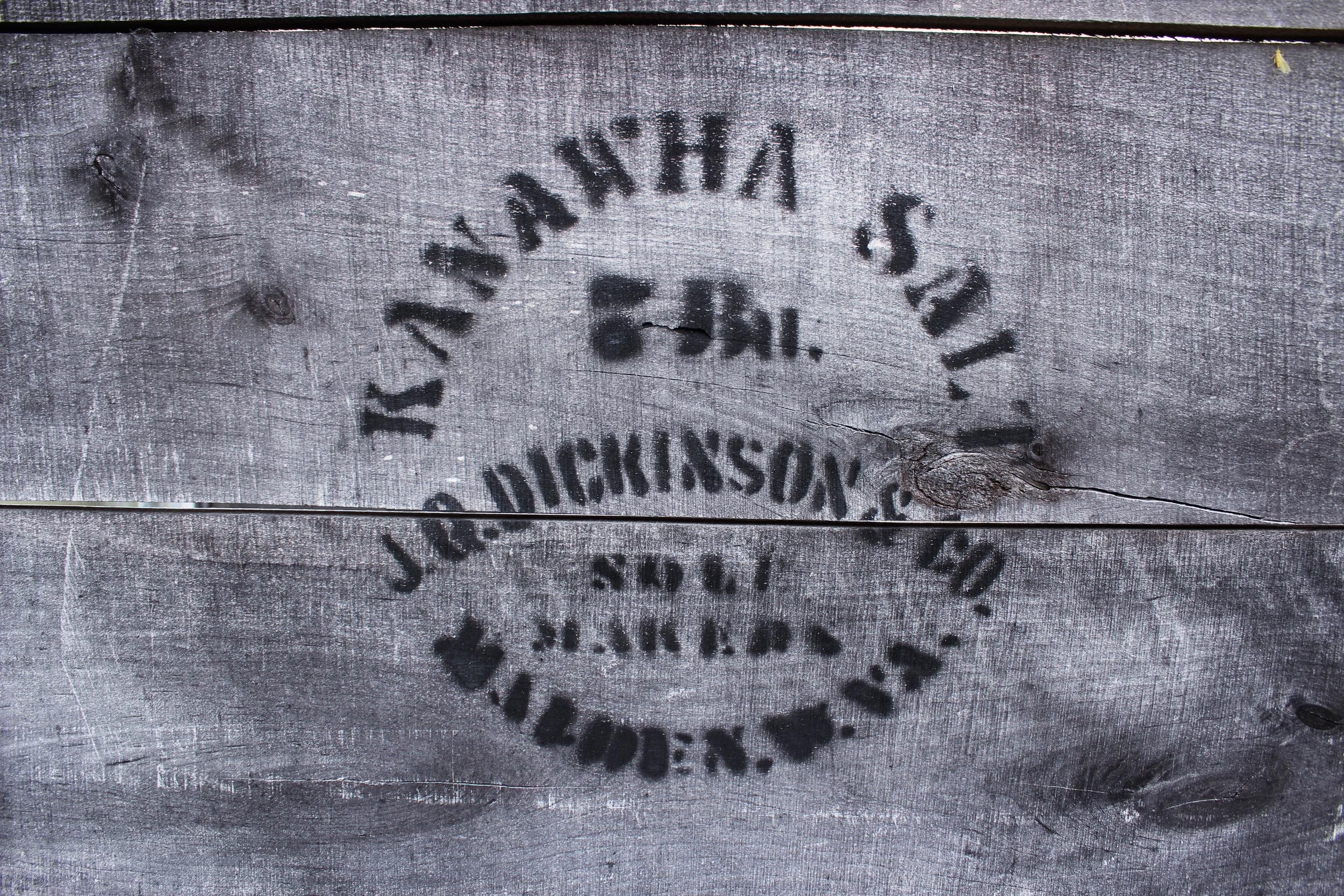 JQ Dickinson Salt Works Tour