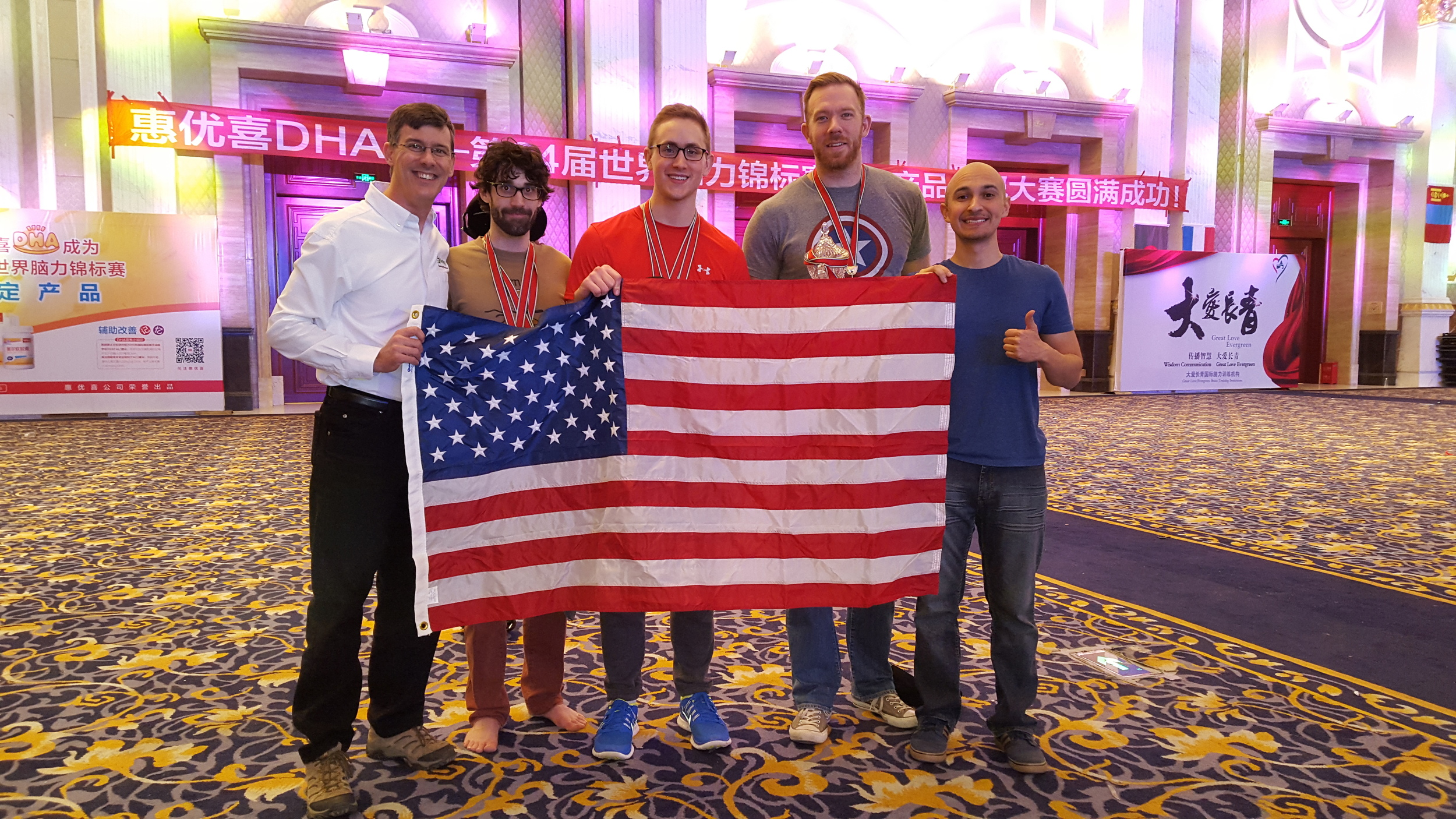 Team USA after finishing 2nd overall