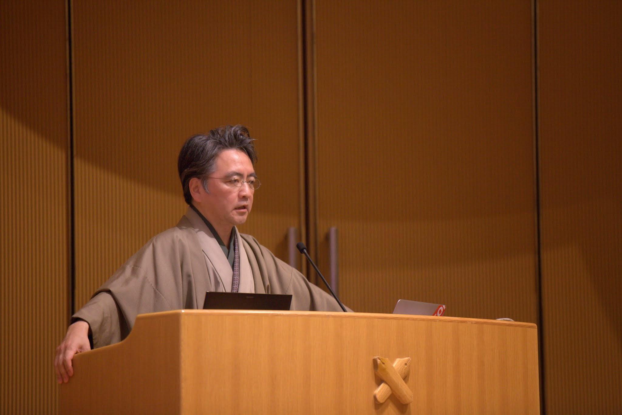 Mr. Nakamura
