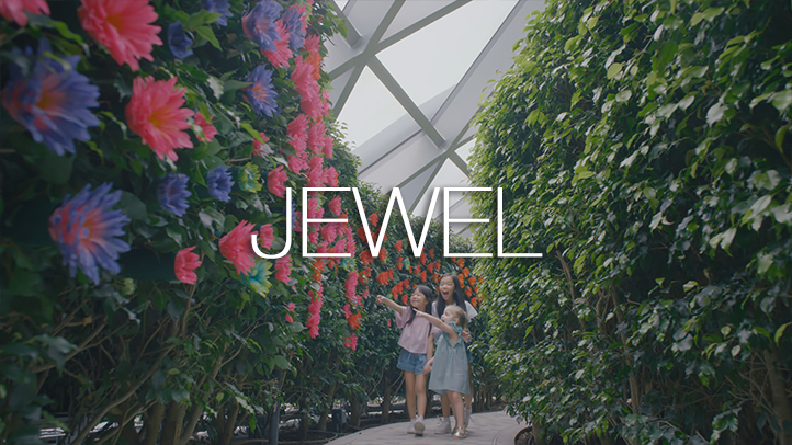 Hedge Maze Jewel.jpg