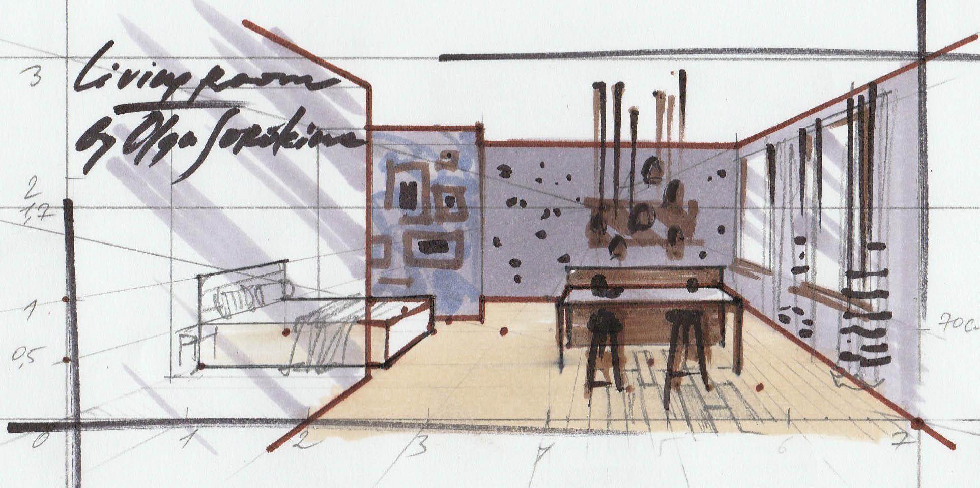 Как нарисовать интерьер во фронтальной перспективе