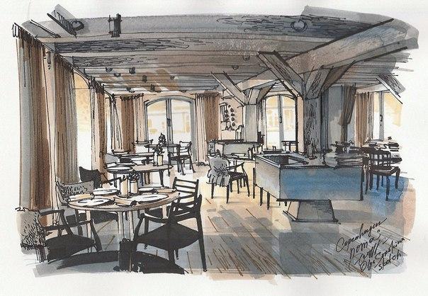 interior drawing watercolour.jpg