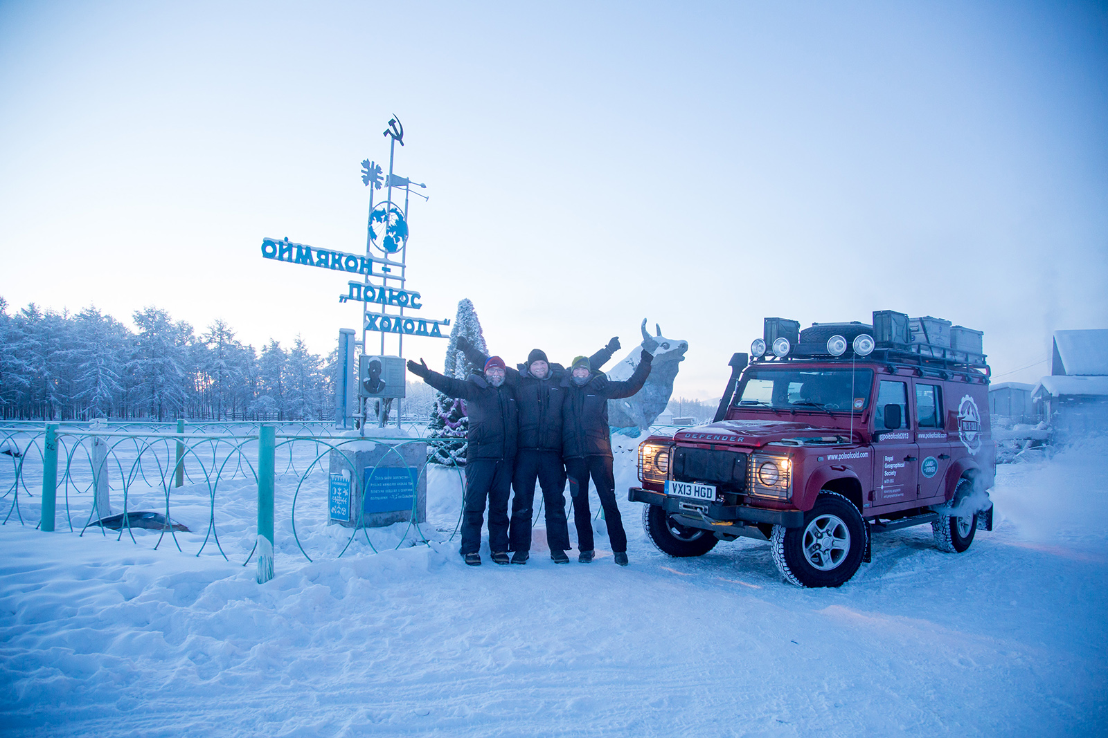 The Pole Of Cold Expedition