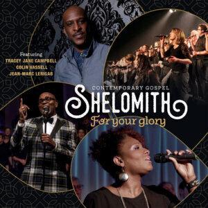 shelomith_EP-2018-300x300.jpg
