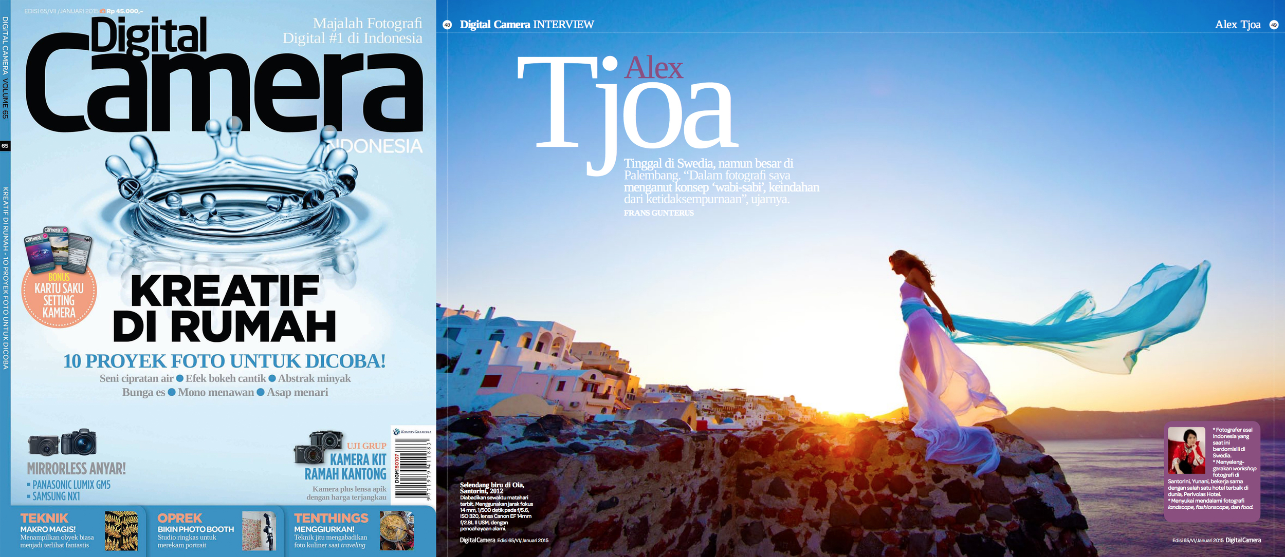 Digital Camera magazine, January 2015, features a six-page interview about Alex Tjoa's photography. To read the full article, click here.