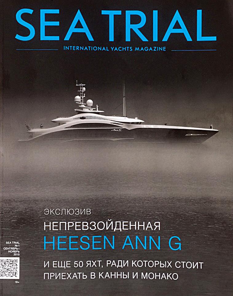 SeaTrial.jpg