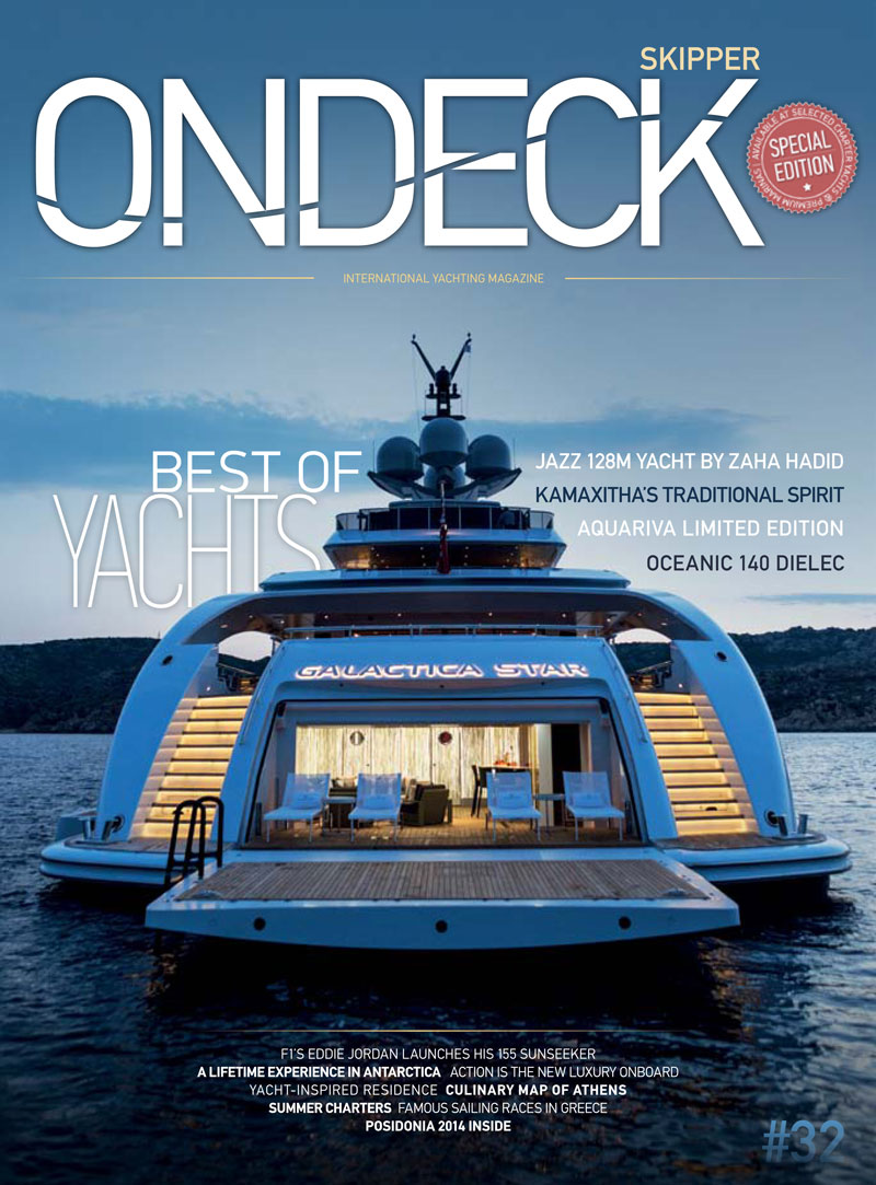 ONDECK_COVER.jpg