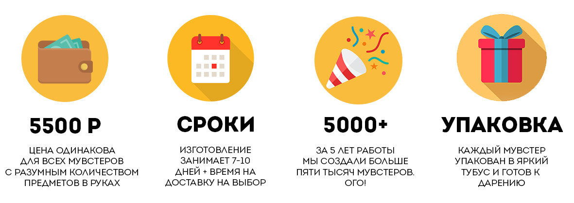 INFO_BANNER_РУССКИЙ.jpg