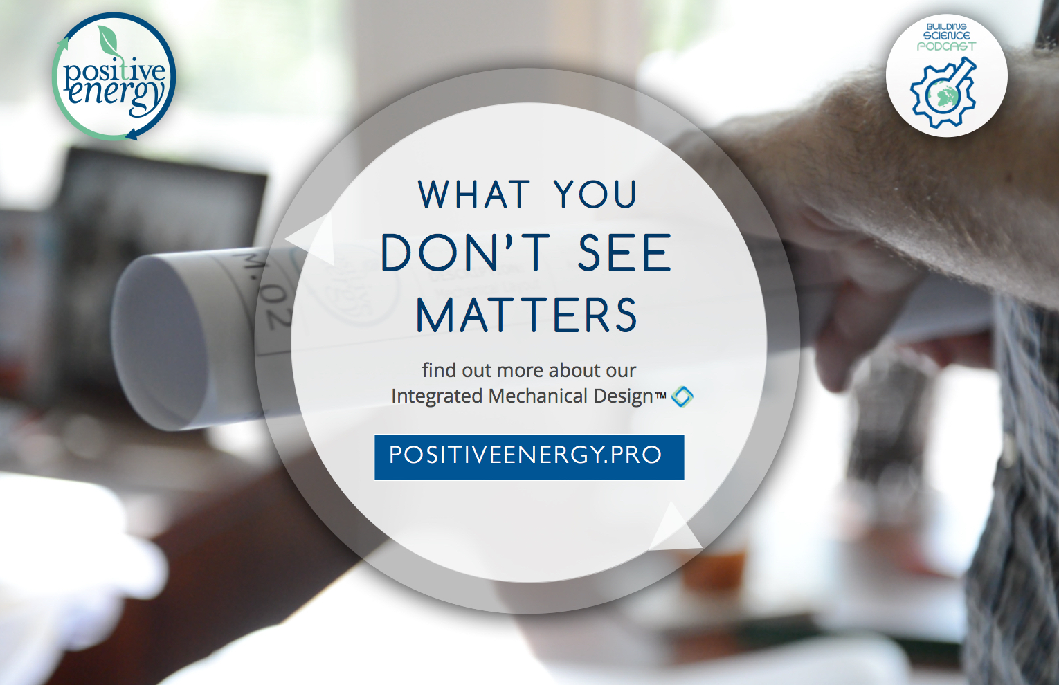What You Don't See Matters
