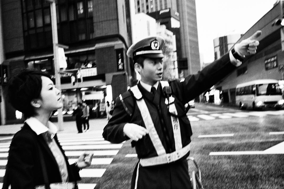 MC_Tokyo24x24_0001.jpg