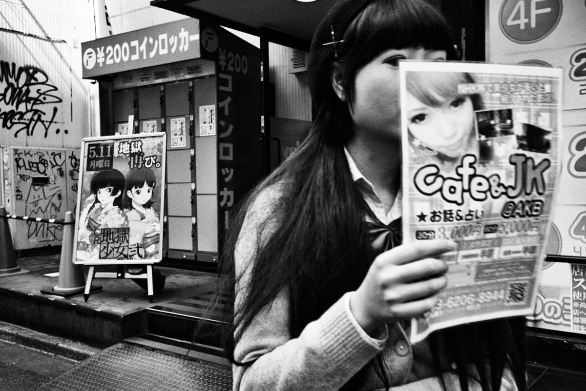 MC_Tokyo24x24_0015.jpg
