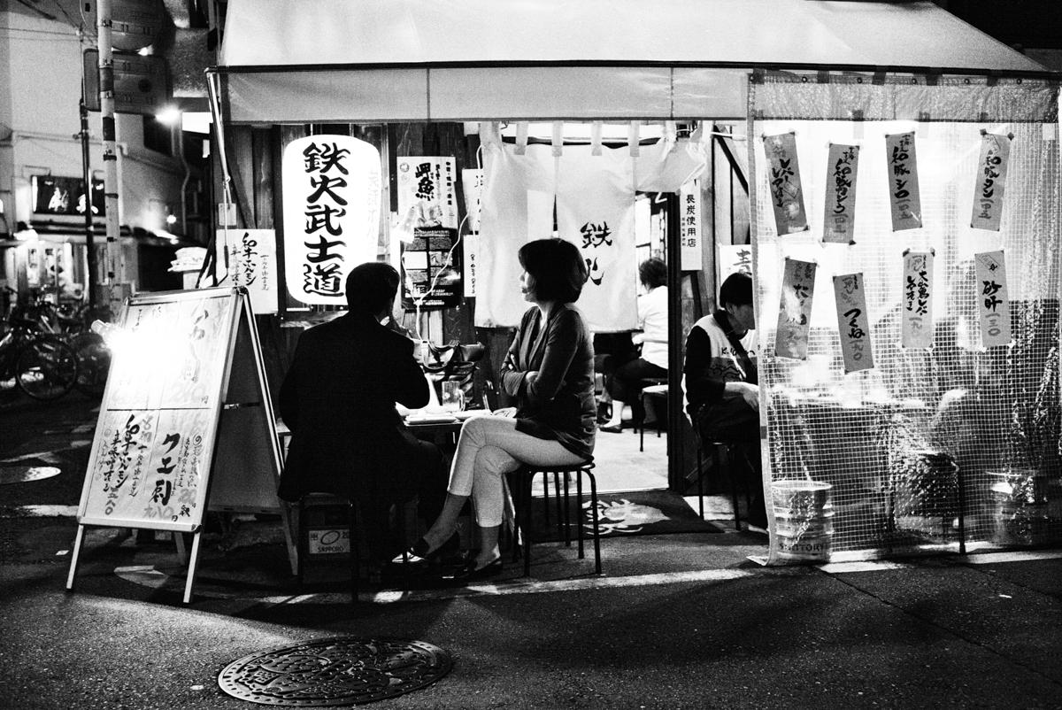 MC_Tokyo24x24_0019.jpg