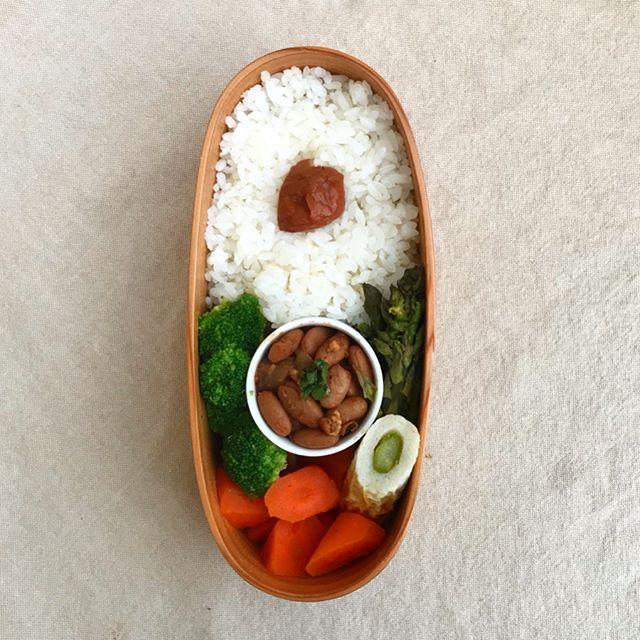 In today's lunch: pinto beans, broccoli, steamed carrot, asparagus, fish cake, rice . . . . #bento #bentobox #austin #bentolunch #lunch #obento #obentogram #lunch #lunchideas #japaneselunchbox  #obentobox #bentoideas #bentoboxlunch #弁当 #お弁当 #今日のお弁当 #お弁当記録 #私の弁当 #手作り弁当 #アメリカ人 #おべんとう #お弁当作り #お昼ごはん #自分弁当 #フード #おいしい #オベンタグラム #お弁当作り楽しもう部 #楽しいお弁当作り #野菜