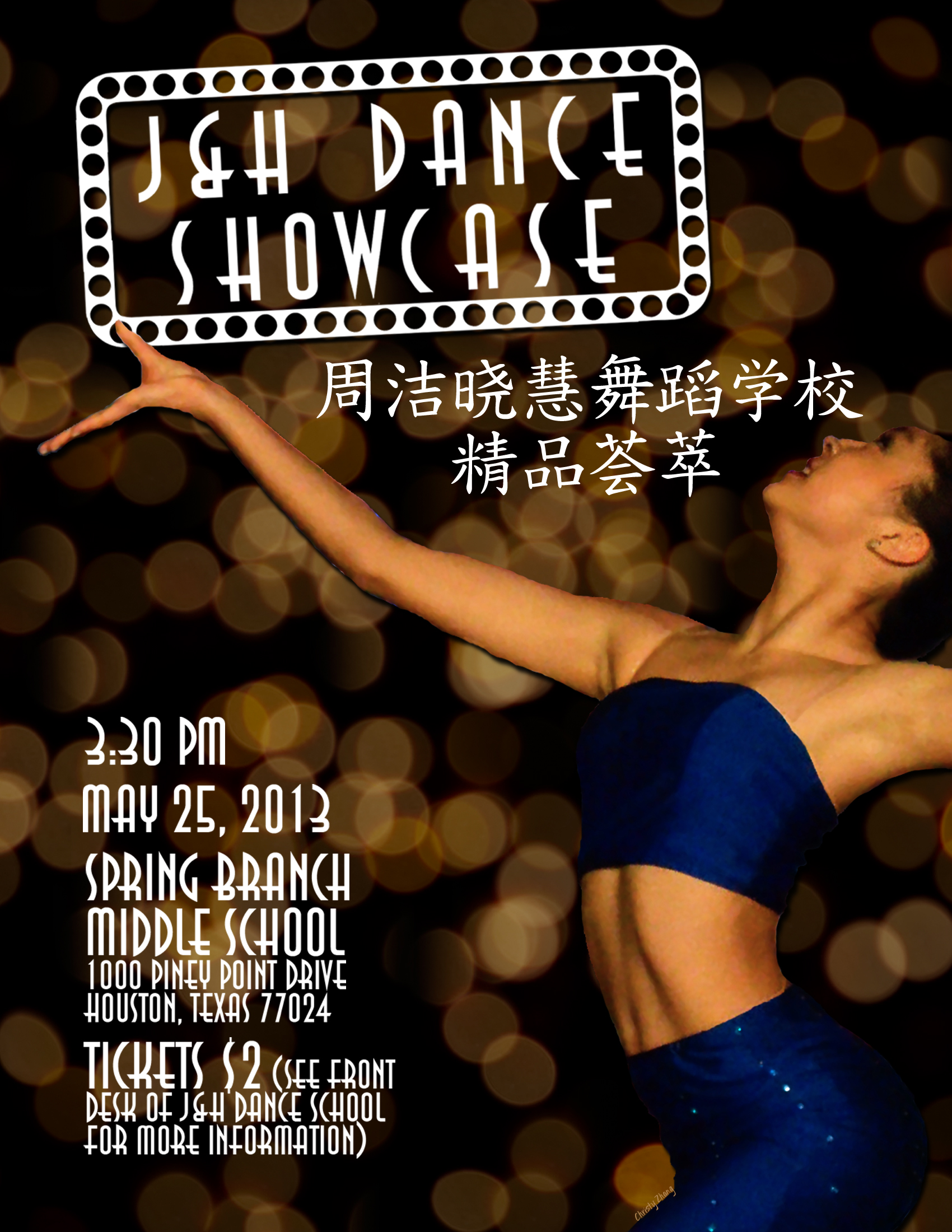 Poster designed by Christy Zhang, featuring Janet Chen