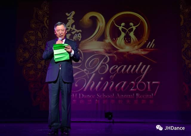 中國駐休息頓總領館李強民總領事親臨現場,為舞展致詞。