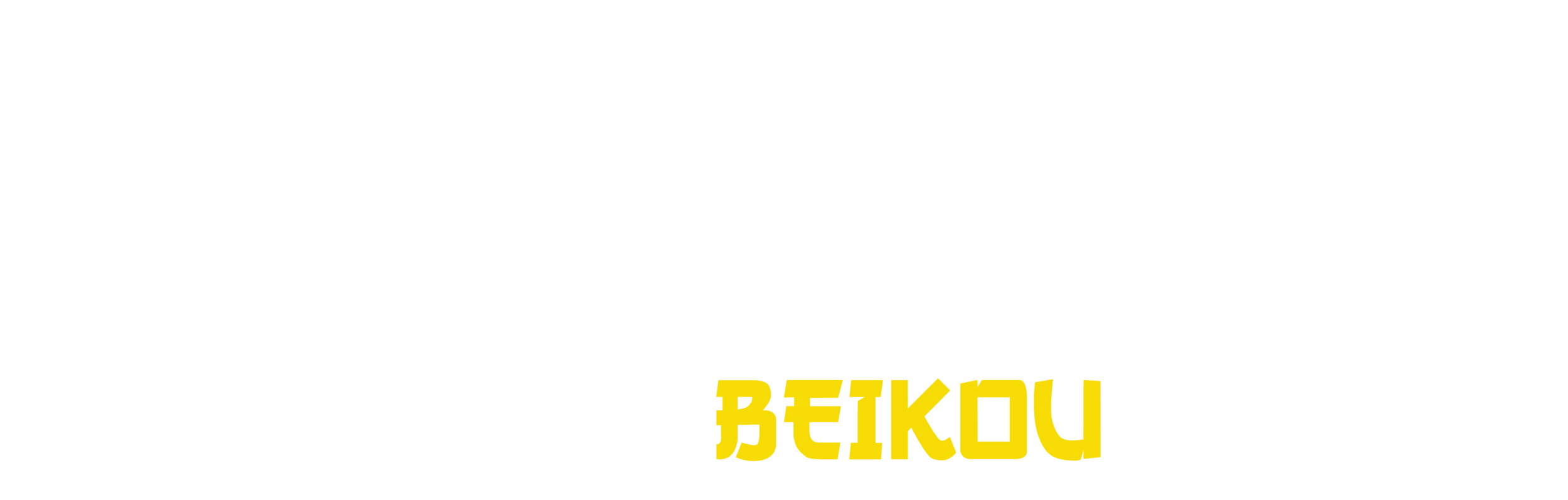 BRFill_Yellow.png