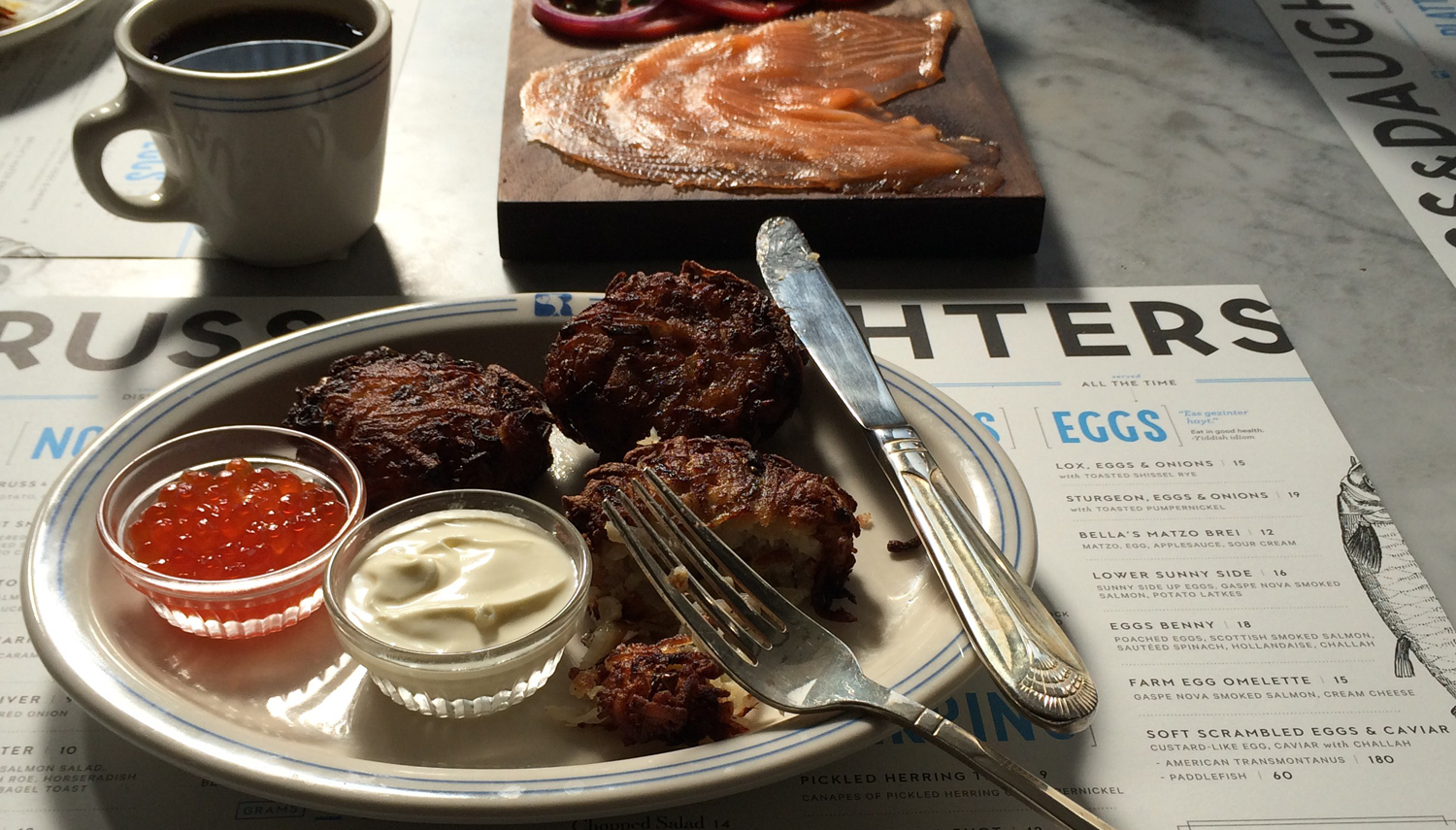russ and daughters latkes on table.jpg
