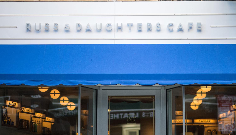 Russ & Daughters Cafe-1030.jpg