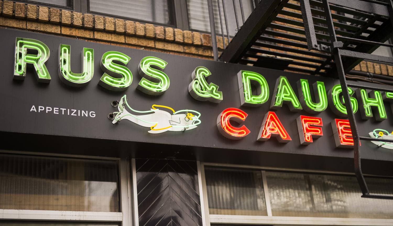 Russ&Daughters-1039neon.jpg