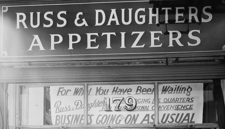 Russ & Daughters storefront 1940s (1).jpg
