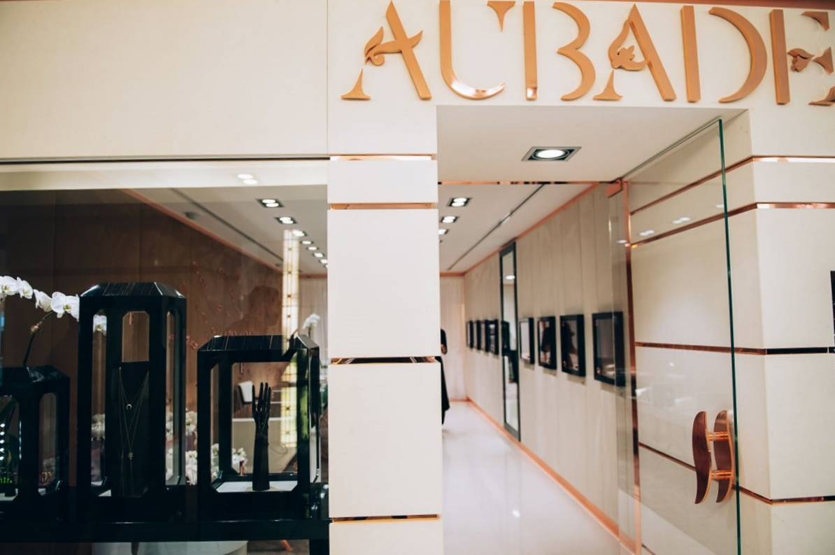 Front entrance of Aubade, located in The Salhiya Complex in Kuwait.