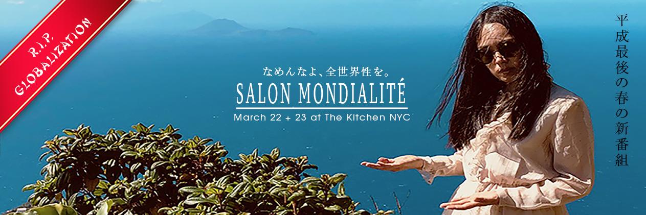 Salon Mondialite Banner 1.jpg