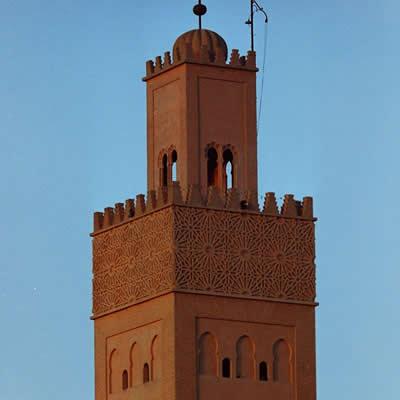 Marrakech & Agadir Morocco - THE OLD CITY & A BEACH RESORT