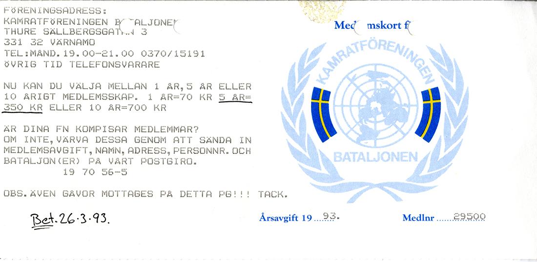 Bataljonen 1.jpg