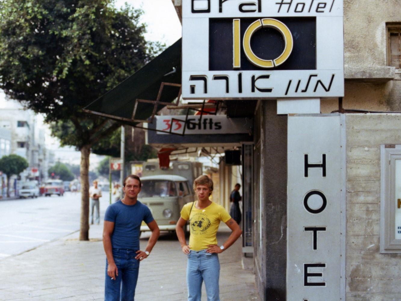 Utanför hotellet i Tel Aviv / Foto: Lars-Åke Jansson