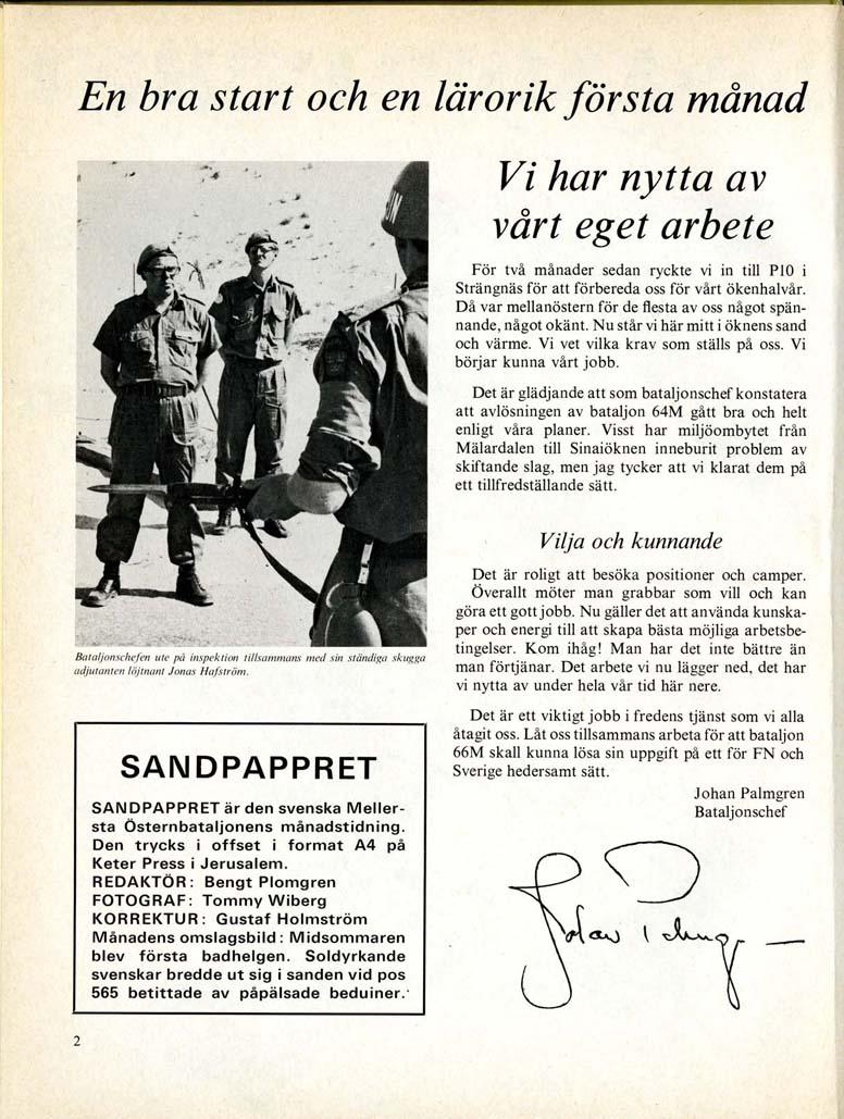 Lars-Åke Jansson_6_1286.jpg