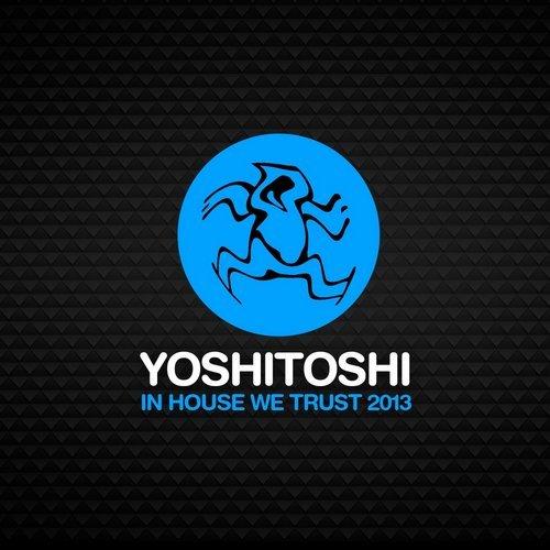 in house we trust .jpg