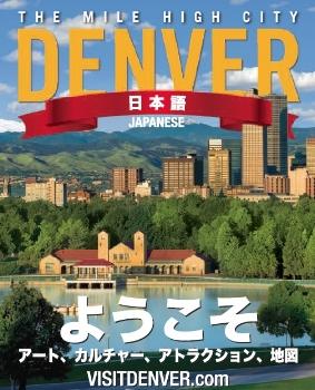 DenverThumbnail.jpg