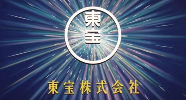 Toho_logo.jpg