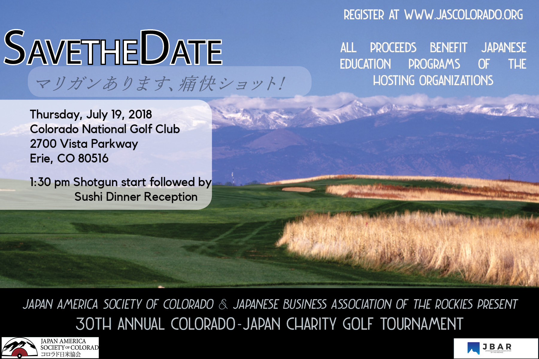 Golf Save The Date2018.jpg