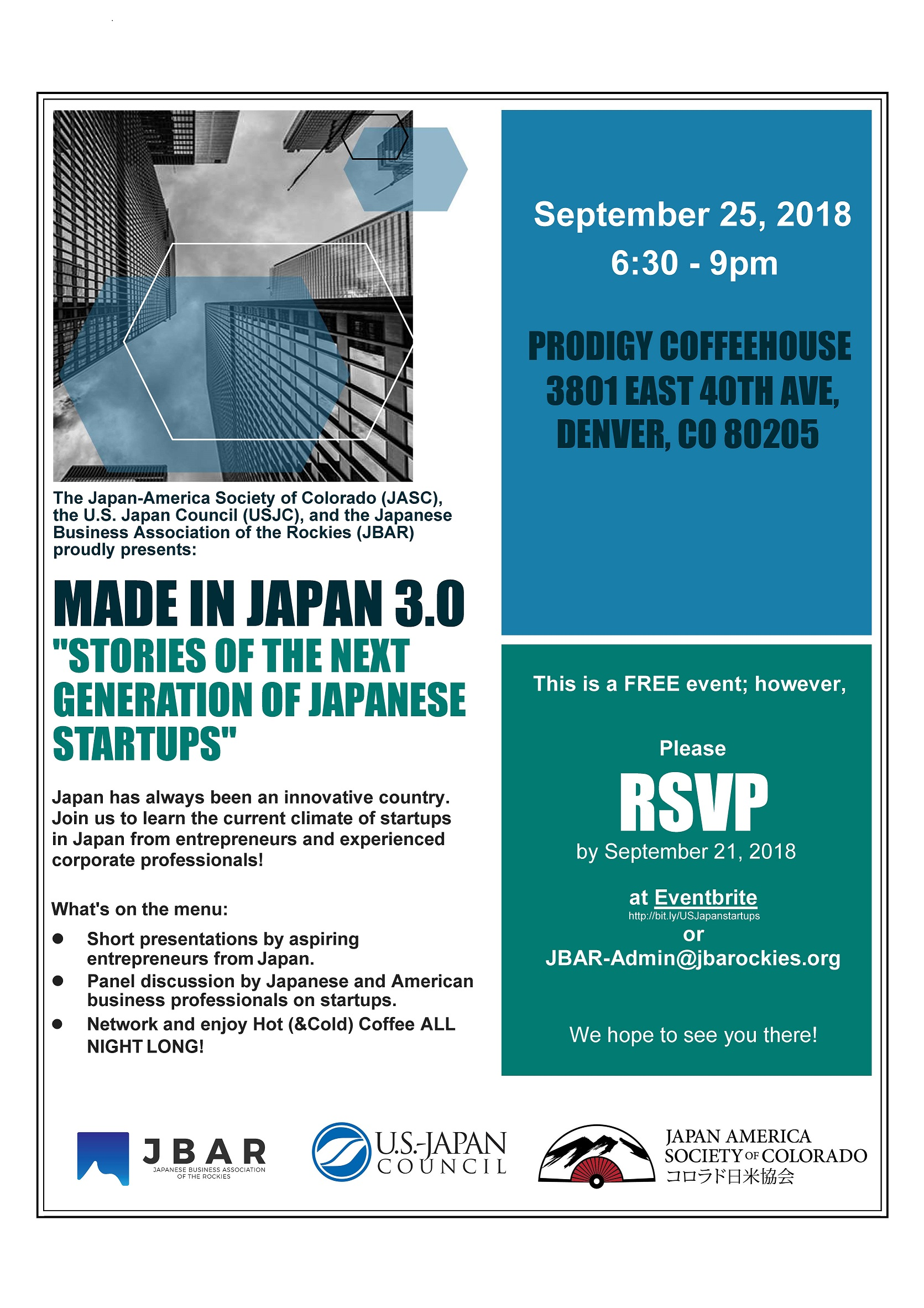 Invitation -MADE IN JAPAN 3.0 v4final2.jpg