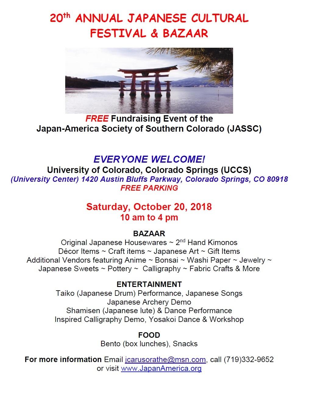 JASSC culture bazaar.jpg