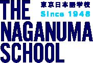 naganuma.png