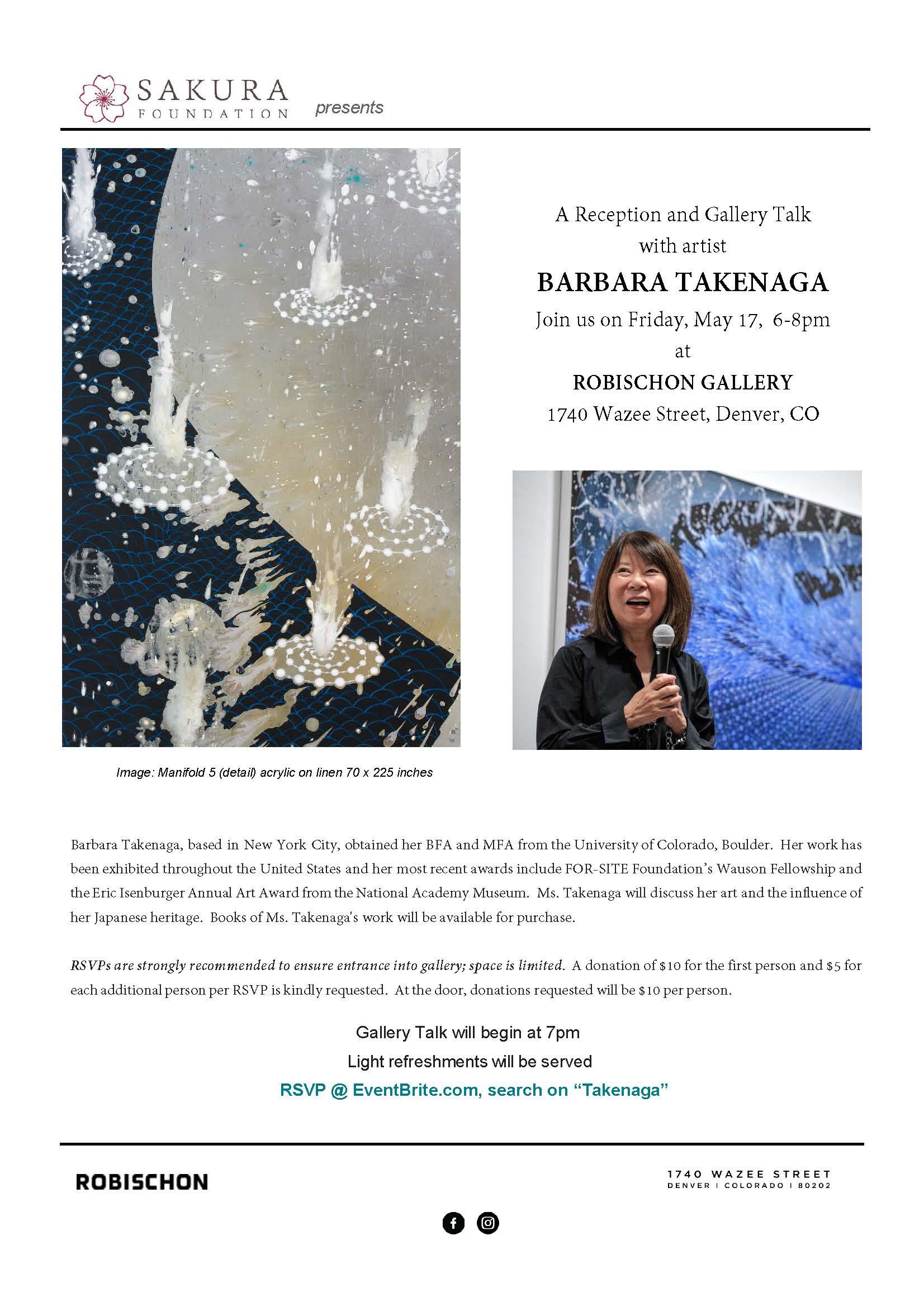 Barbara Takenaga, Sakura.jpg