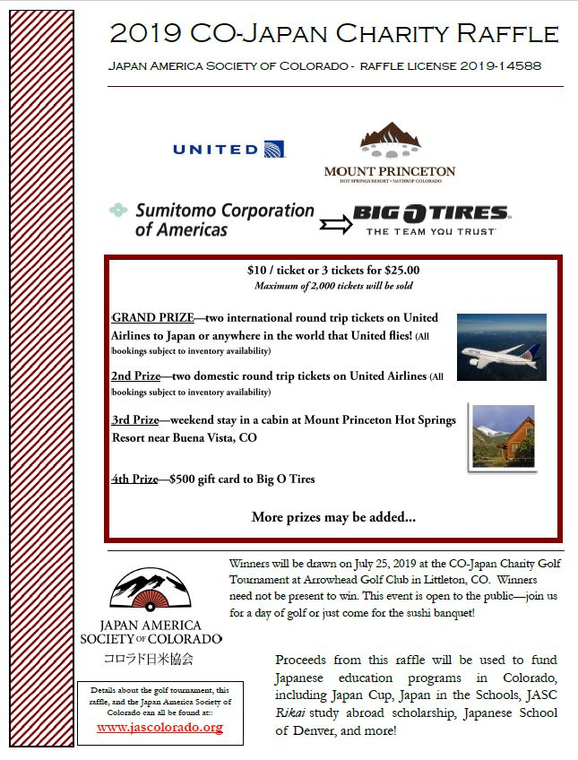Raffle Flyer- JPEG.JPG