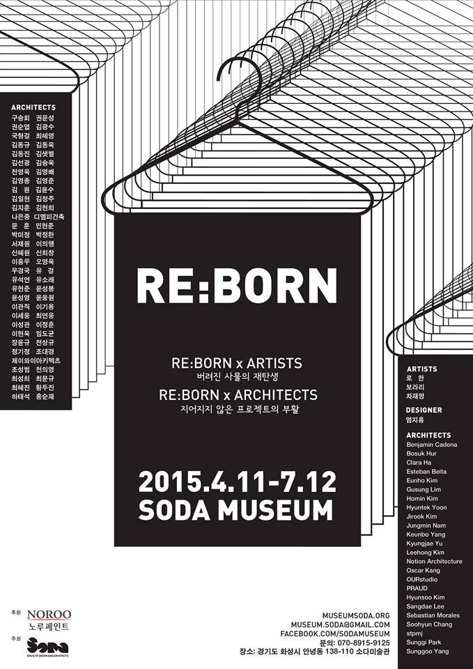 ReBorn Exhibition_Banner.jpg
