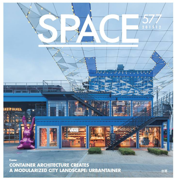 SPACE MAGAZINE_201511_Front Cover.jpg