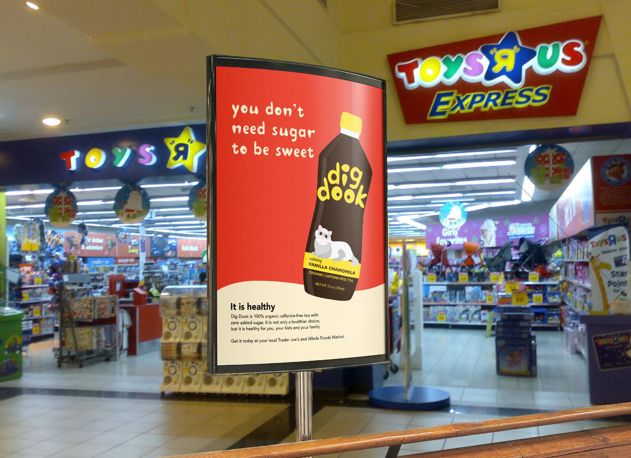 dig_dook_mall_ad.jpg