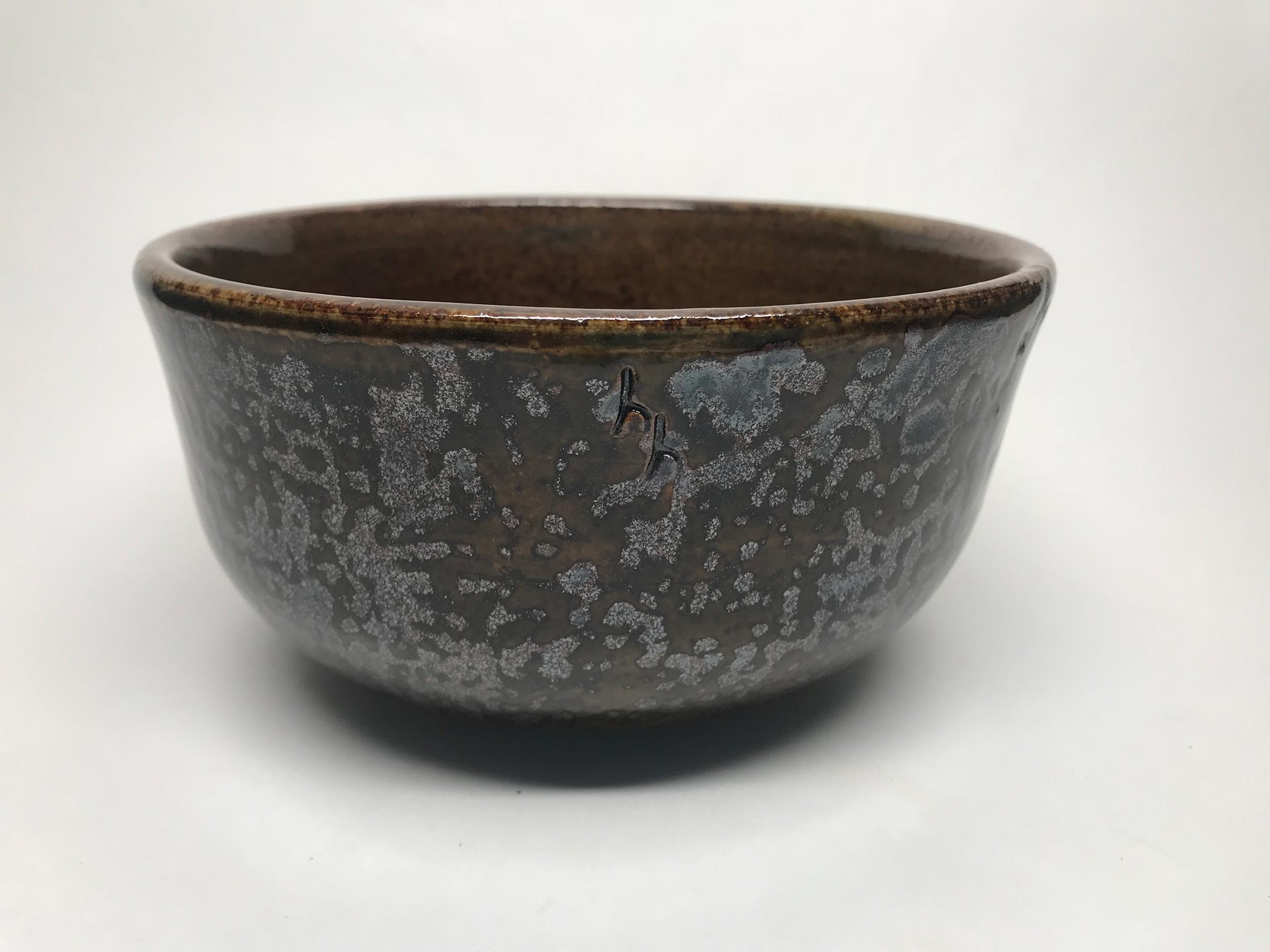 Horn_Thrown Bowl_Thrown Stoneware_5 x 7 inches - 2.jpg